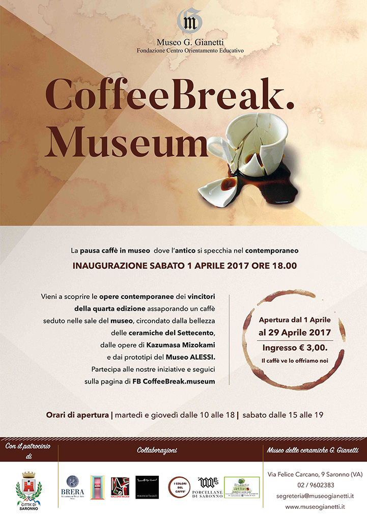 Coffee Break. Museum