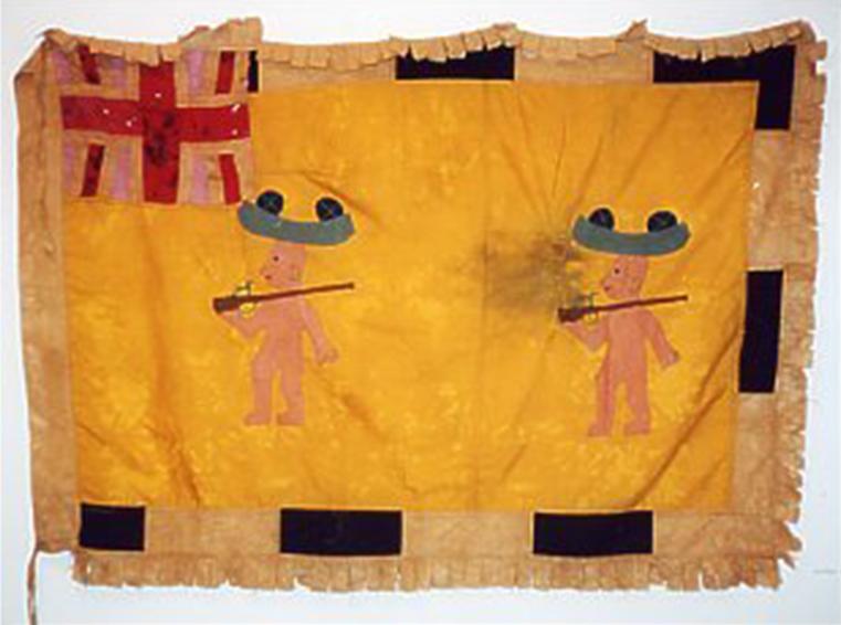 Bandiera Asafo gialla del Ghana